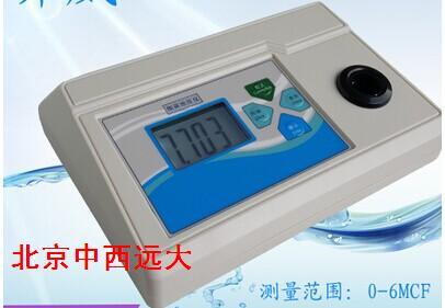 细菌浊度分析仪/台式微电脑型/数字浊度计/麦氏比浊仪
