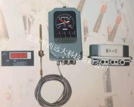 变压器绕组温度计/绕组温度计0-160℃带数显
