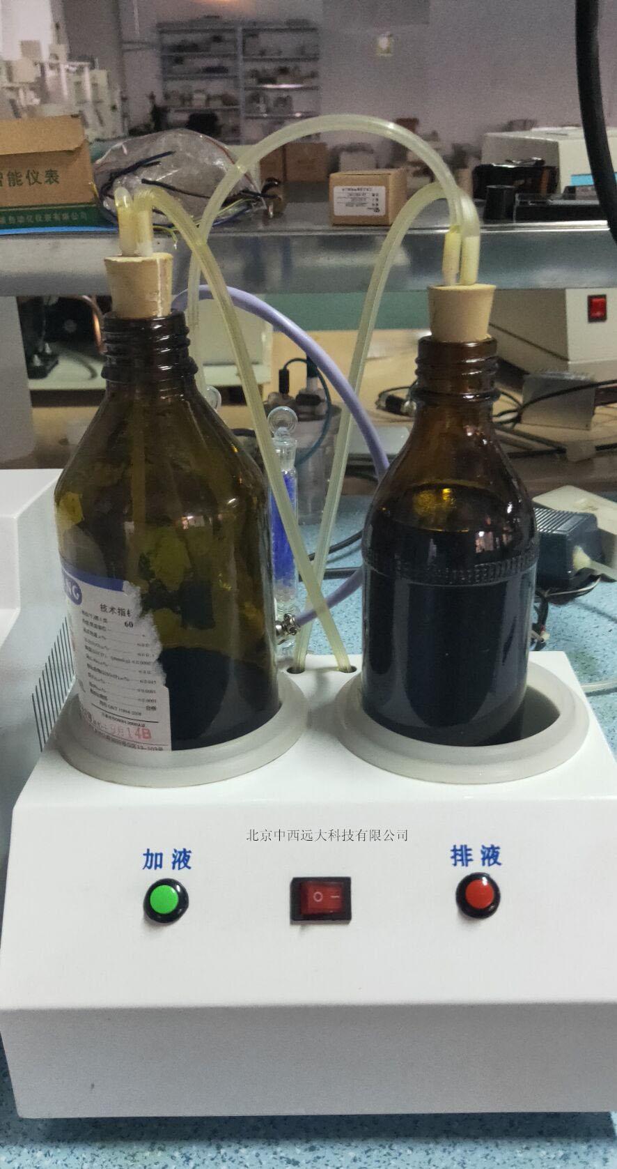 换液器 中西器材