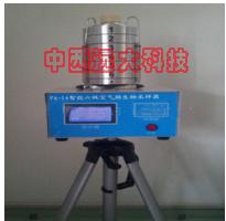 撞擊式空氣微生物采樣器/ 智能六級篩孔 中西器材