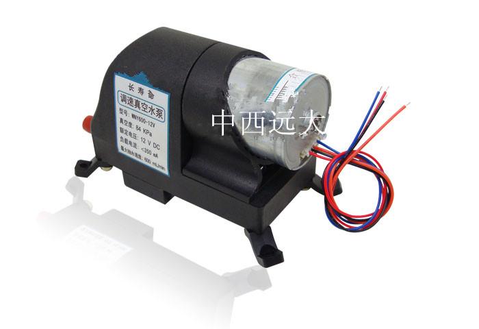 微型水泵-调速真空水泵|水气两用水泵