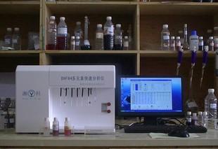 多元素快速分析仪ZX84