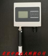 温湿度变送器+温湿度探头