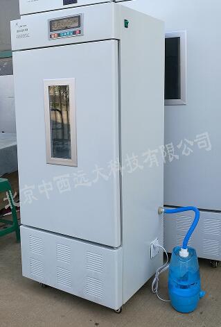 恒温恒湿培养箱 中西器材
