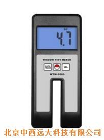 全智能型可见/红外/紫外透光率仪/光学透过率测量仪