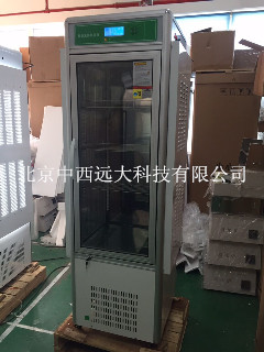 光照培养箱500L 中西器材