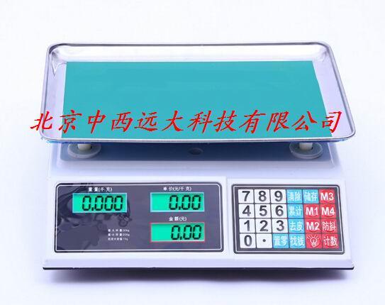 电子秤/高精准计价秤