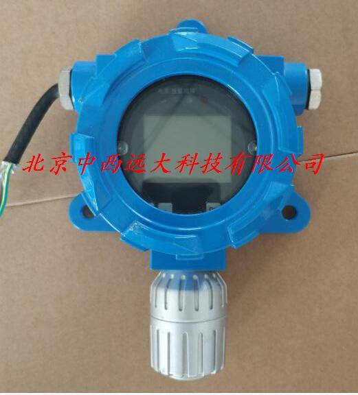 数显氧气变送器氧气传感器氧气检测仪(防爆型带防爆证)