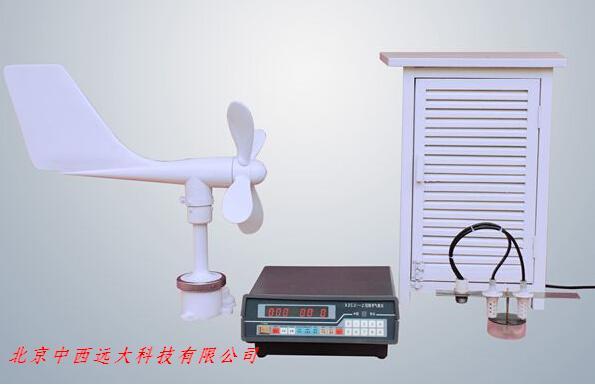 数字气象仪的风向风速仪/数字气象仪SA09-XZC2-2