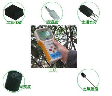 环境监测仪/手持气象测定仪