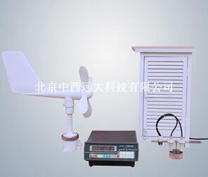 数字气象仪(船舶,风速风向,温湿度)AS099-XZC2-2