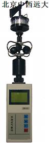 手持式气象站/手持测风测温仪XP11-PH-II
