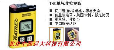 美国 便携式一氧化碳气体检测仪JN80-T40