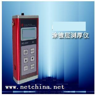 涂层测厚仪(中西器材)YLP06/ZX2000A