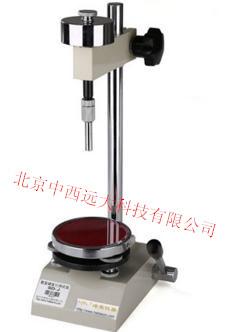 A.C型数显硬度计测试架/数显邵氏硬度计AC型测试架(中西器材)YLP06/ZXCSJ-J