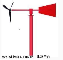 金属风向标(-WPH1