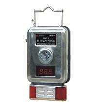 矿用氧气传感器SS88/HH-GYH25
