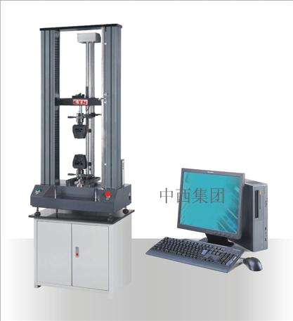 微机控制电子试验机XQ01-CTM2050