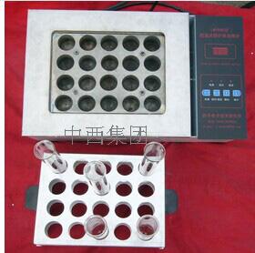 控温式远红外消煮炉(20孔,消煮管φ28×230mmJS09-LWY84B