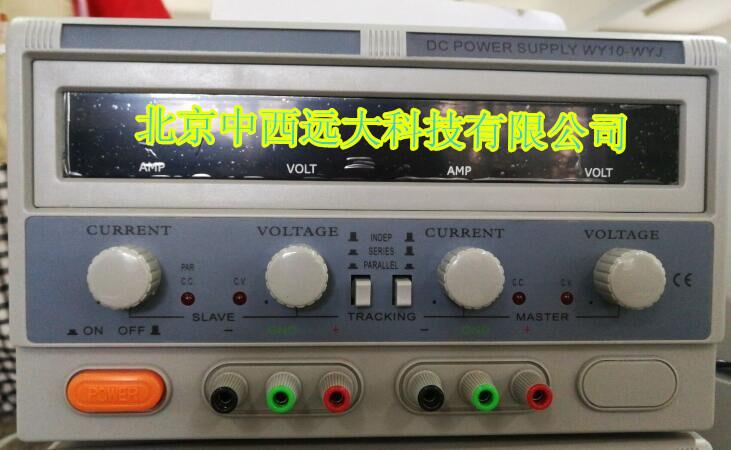 通用实验室电源HS23-ST-HY3005F-2