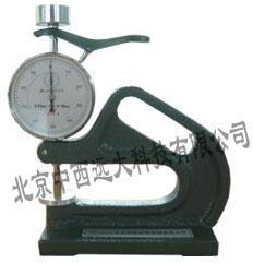 塑料薄膜手提式测厚仪/手提式测厚仪/便携式测厚仪/便携式塑料薄膜测厚仪(测量:0.001mm)(中西器材)ZX2041