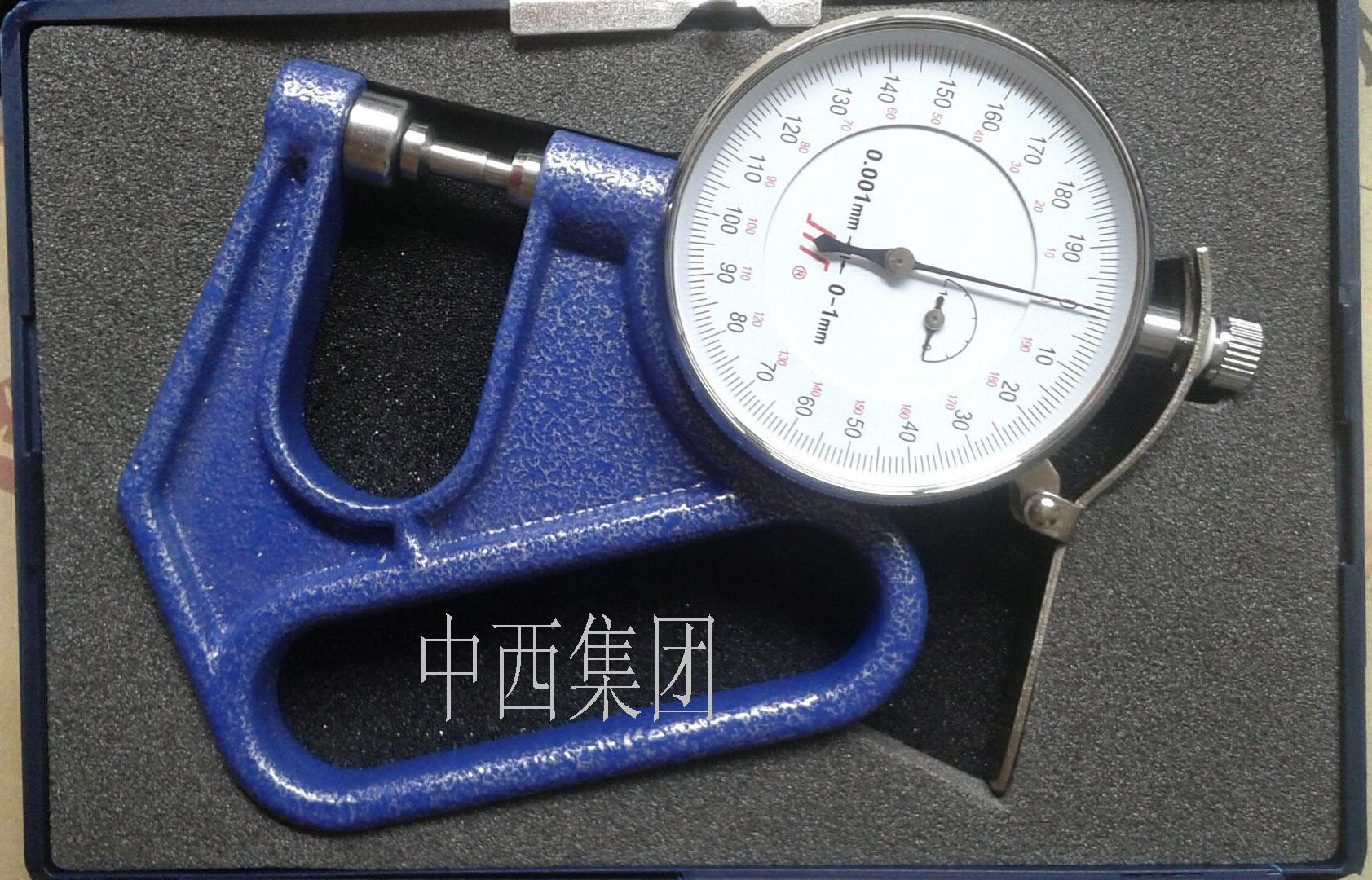 手持式塑料薄膜测厚仪M378103-CH-1-S
