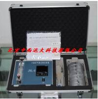 六級撞擊式空氣微生物采樣器 空氣微生物采樣器 微生物采樣器采樣器M331449-HA-KH