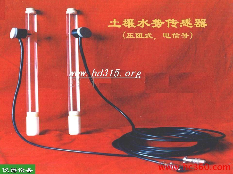 土壤水吸力传感器/土壤水吸力(水势)变送器JJ37-PS-2