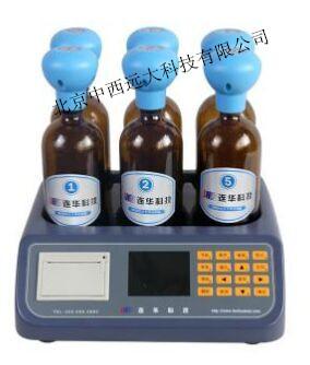 生物化学需氧量测定仪/生物化学需氧量(BOD5)测定仪LH177-LH-BOD601