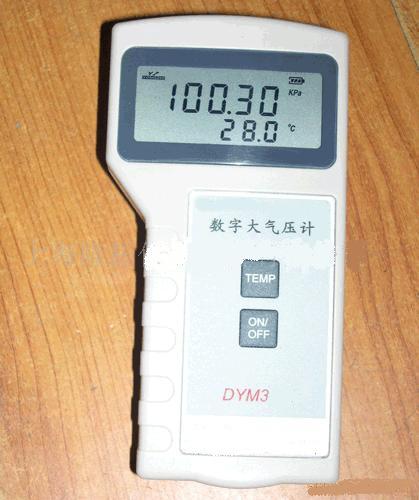 便携式气压计DYM3-01