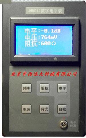 电平表HDU6-JH5012