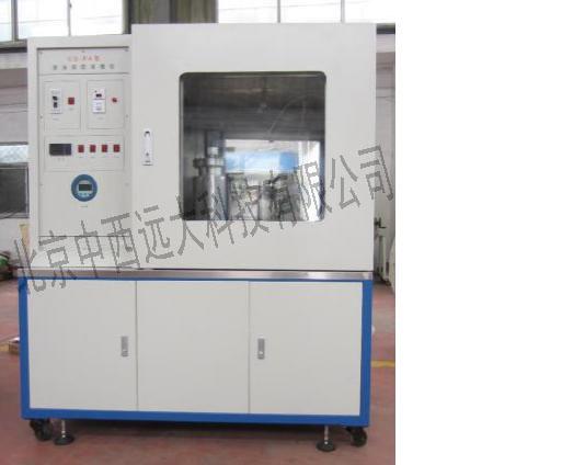原油动态结蜡仪(清防蜡剂评价仪)VV-CG-IVA