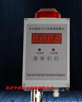 单点壁挂式气体检测仪报警器(CO) HH14-1HFF-CO