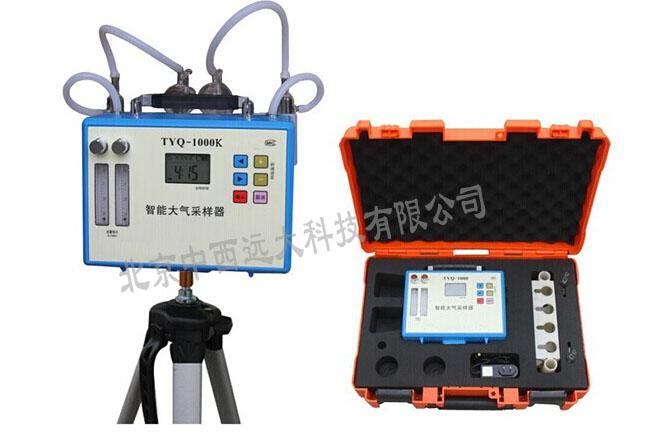 智能大氣采樣器/智能大氣采樣器(雙路)Z3ZH-TYQ-1000K