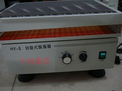 回旋式振荡器SW28-HY-5