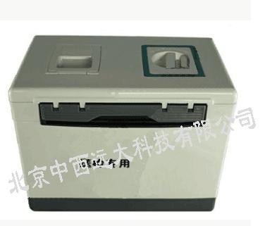 生物样品安全运输箱/生物安全运输箱/感染性样本运输箱 14L