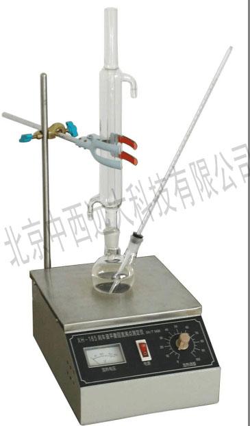 石油産品沸點儀刹車液平衡回流沸點測定儀XH42-XH-165