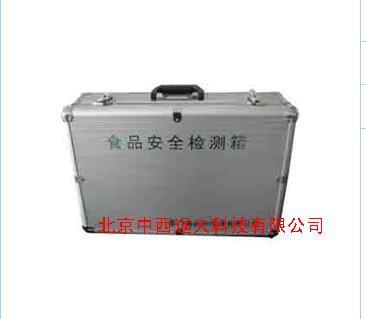 型食品安全检测箱 HX377-JJCX -III