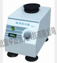 漩涡混合器CM07-XH-C