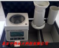 谷物水分测定仪YY01-ECA-PE02