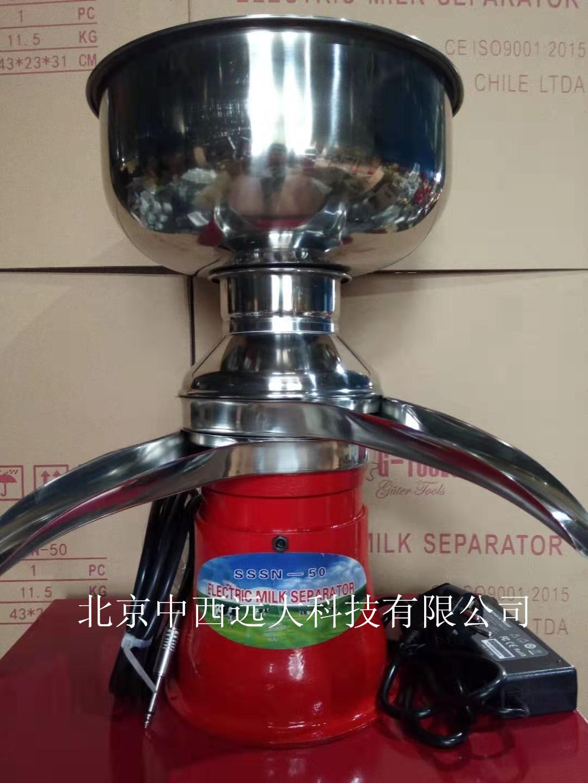 牛奶分离机50升MO777-50L