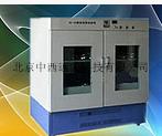 数显恒温(全温)震荡培养箱/数显恒温震荡培养箱VU711-BS-4G