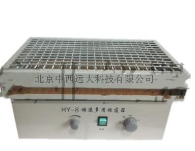 调速多用振荡器/大容量摇床/多功能振荡器VU711-HY-8