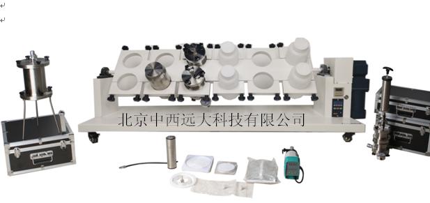 全自动翻转振荡式振荡器/8孔翻转式振荡器HH544-TM-08