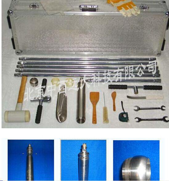 土壤重金属分析采样器XDB-0306KH055-XDB0306