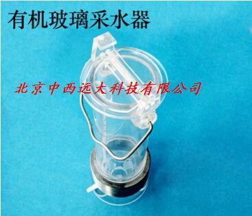 有機玻璃采水器1L M354295-1L