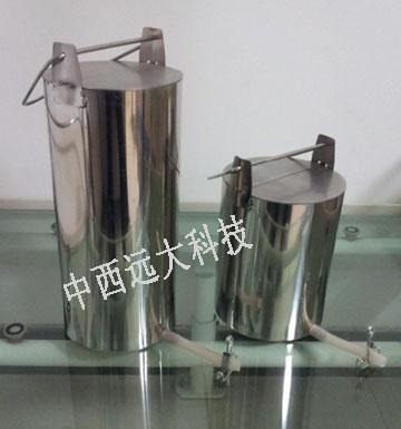 不鏽鋼采水器/不鏽鋼分層采水器/定深式不鏽鋼采水器 1L KH055-KHC-1B