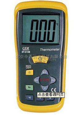 ZXDT-2型數字溫度表
