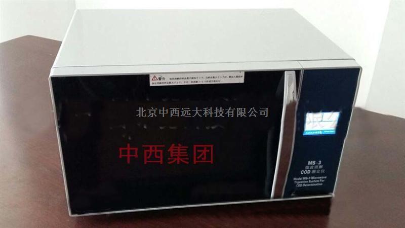 HY84/MS-3型微波消解COD測定儀