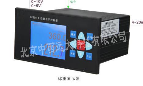 稱重顯示控制器SS05-LC200-P